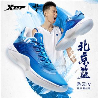 【游云4代】特步 专柜款 男子篮球鞋 林书豪同款配色游云4实战篮球运动鞋980119121333