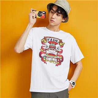【定制款】男女同款短袖 20年新款中国龙百毒不侵T恤880227010279