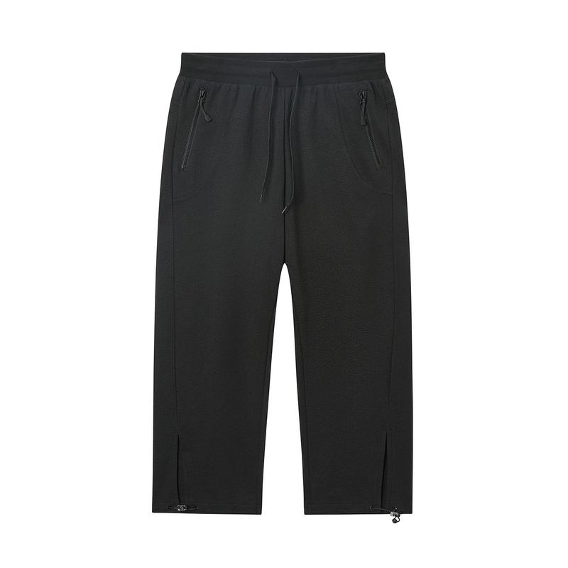 特步 专柜款 女子针织长裤 2020春季新款训练阔腿裤休闲运动八分裤980128960507