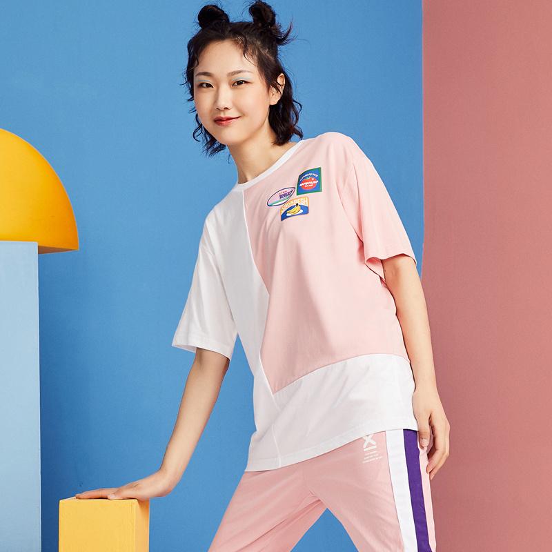 【景甜同款】特步 女子活力短袖 20年新款联名拼接撞色百搭潮流短T880228010010