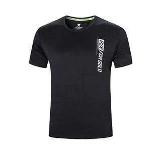 特步 专柜款 男子短袖 夏季运动舒适透气简约时尚跑步短袖针织衫980229010359