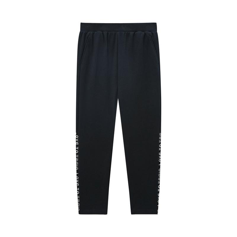 特步 专柜款 女子针织九分裤 20年新款健身运动长裤980228840415