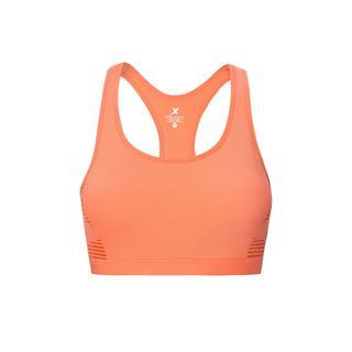 【景甜同款】特步 专柜款 女子胸衣 20年春新款运动健身瑜伽BRA980128590082