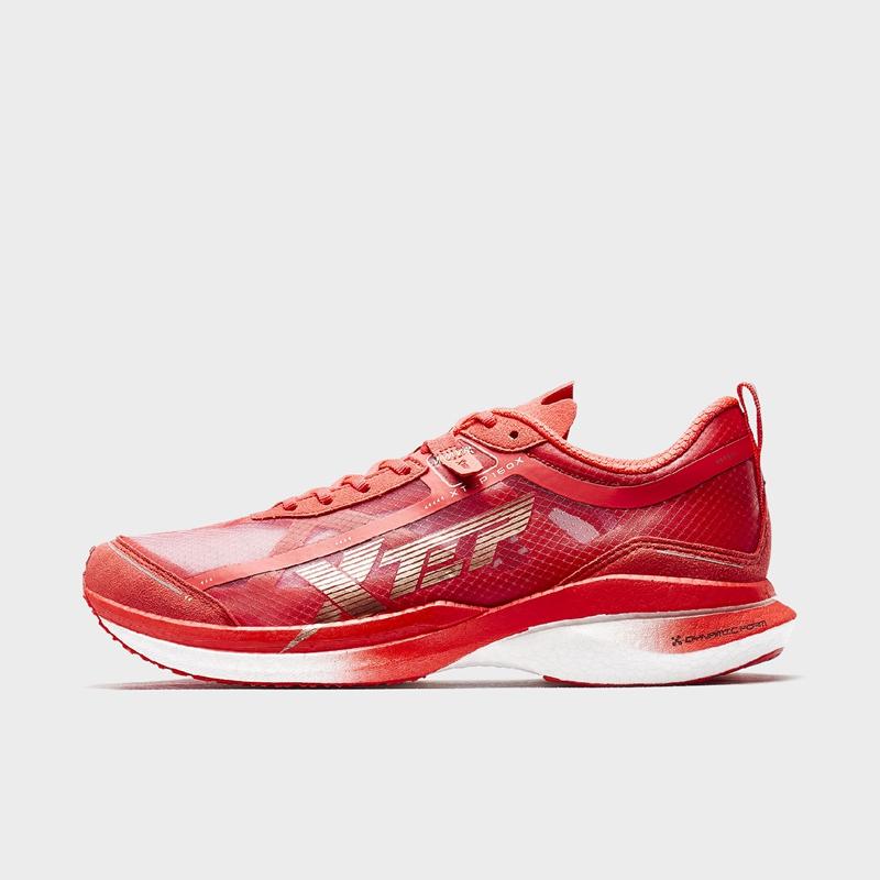 特步 专柜款 男子160X马拉松专业跑鞋春夏新款冠军跑鞋980119110557