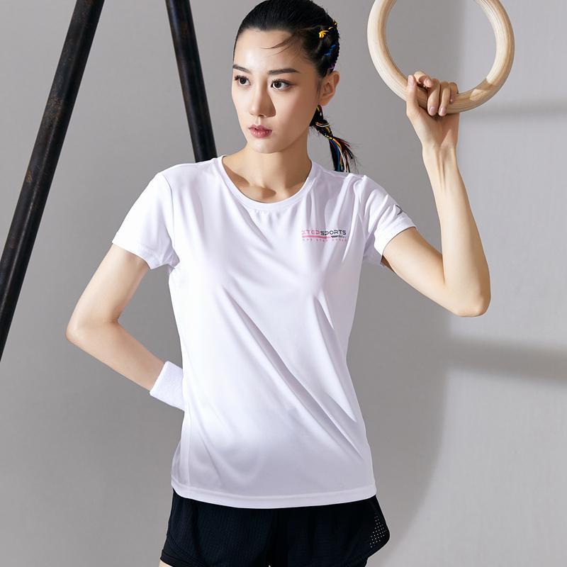 特步 女子短袖 20年新款针织衫运动休闲透气上衣880228010214