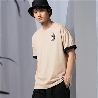 【少林联名款】特步 专柜款 男子短袖 20年新款后背印花时尚T恤980329010647