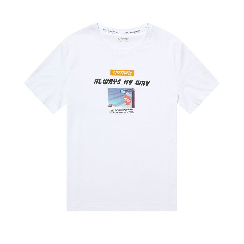 特步 专柜款 男子短袖 新款都市活力时尚百搭针织短袖T恤980329010545