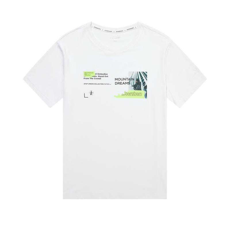 特步 专柜款 男子短袖 都市休闲时尚百搭透气针织短袖980329010265