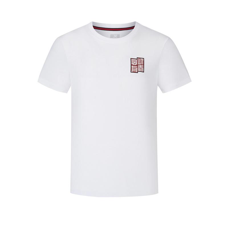 特步 专柜款 男子短袖 综训运动透气后背汉字国潮T恤980329010070