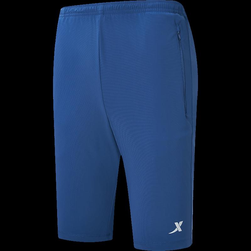 特步 专柜款 男子短裤 20年新款简约透气运动休闲短裤中裤980329600414