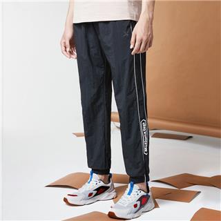 特步 男子梭织运动长裤 20年新款时尚活力收口裤880329980143