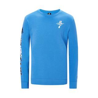 【林书豪同款】特步 专柜款 男子卫衣 新款联名篮球运动舒适百搭套头卫衣980329920356