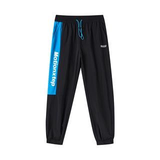 特步 男子长裤 20年新款活力时尚梭织运动长裤880329490130