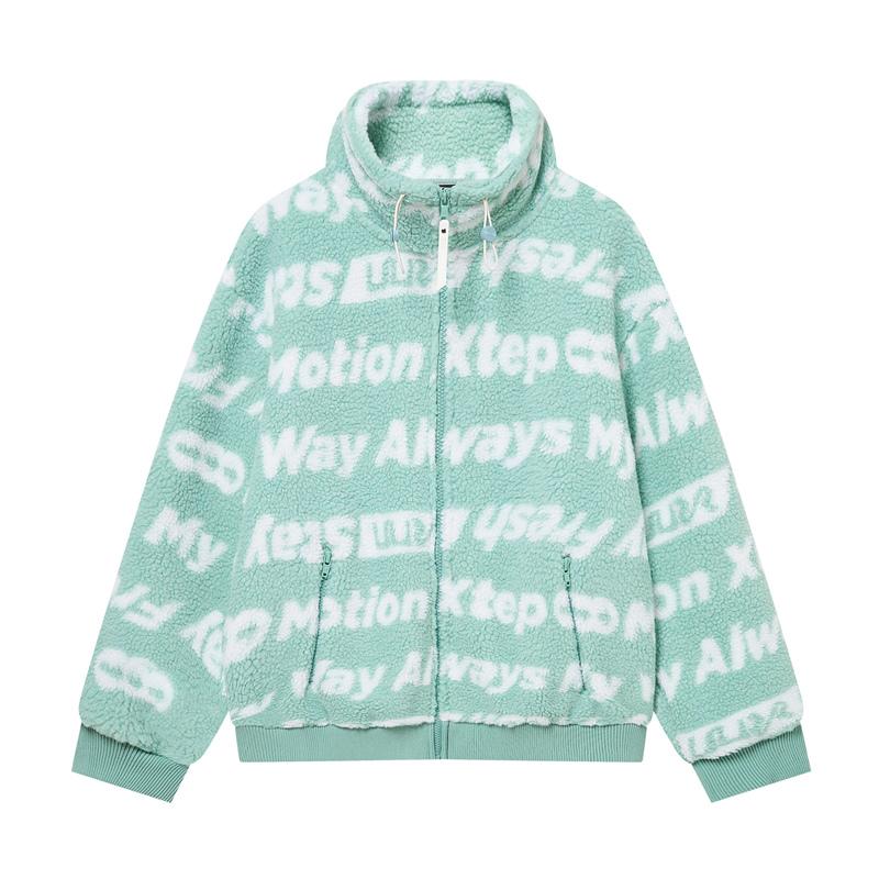 特步 专柜款 女子针织上衣 20年秋冬新款 保暖拉链针织外套980428060509