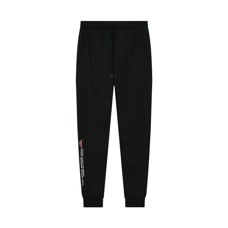 特步 专柜款 女子针织长裤 20年新款 都市百搭休闲针织裤980428630215