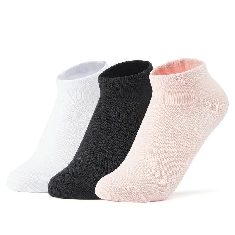 特步 女子袜子 20年新款(三双装)短筒袜简约柔软平板短袜运动袜880338540025