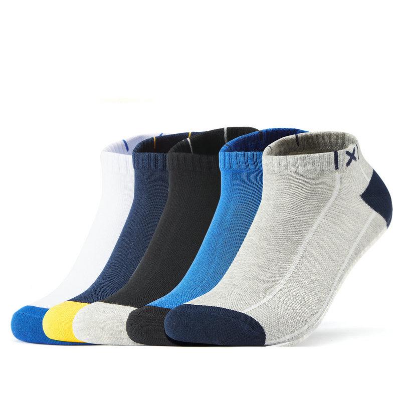 特步 男子运动袜 20新款(五双装)舒适透气男袜贴合耐磨男平板短袜880339540028