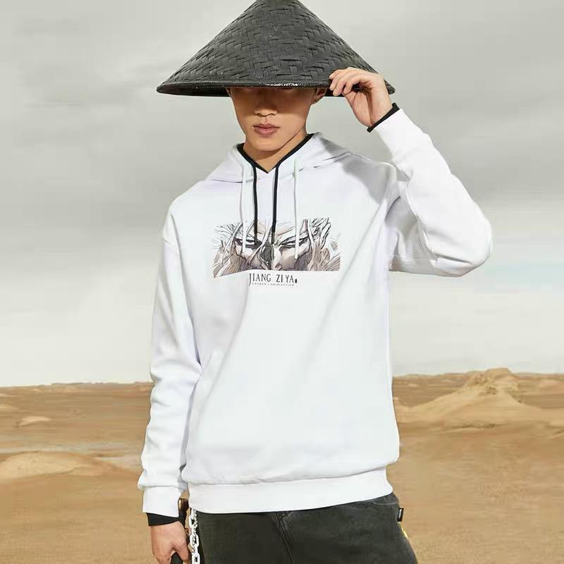 【姜子牙联名系列】特步 男女卫衣 20年新款男女同款连帽套头衫880129050142