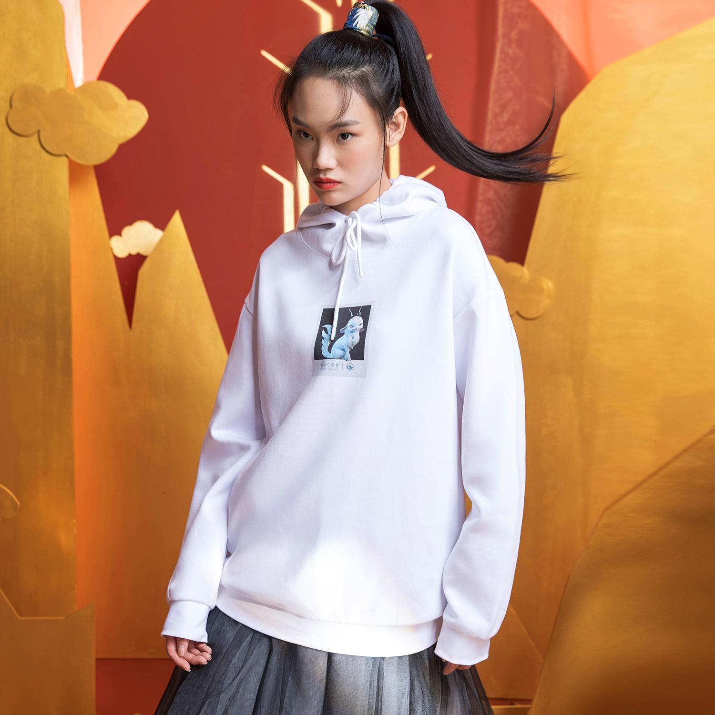 【姜子牙联名系列】特步 男女卫衣 20年秋新款男女同款连帽套头衫880129050142