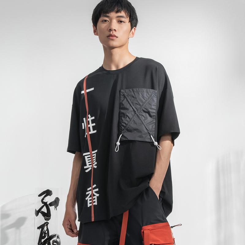 【少林联名】特步 专柜款 男子短袖针织衫 20年新款 潮流个性T恤衫980329010749