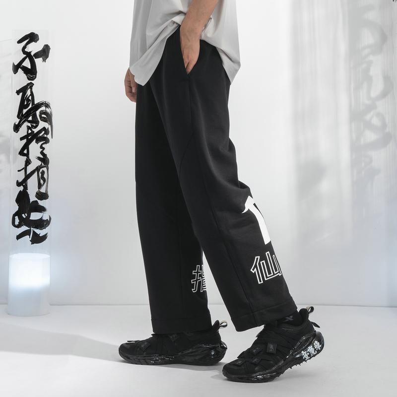 【范丞丞同款】特步少林联名  男子针织长裤 20年新款 宽松潮流休闲裤980329630750