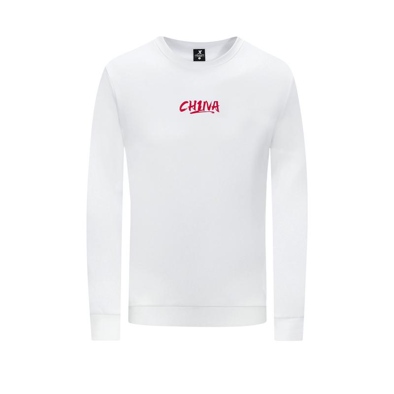 特步 男子卫衣 20年秋新款 运动跑步训练套头卫衣880429920146