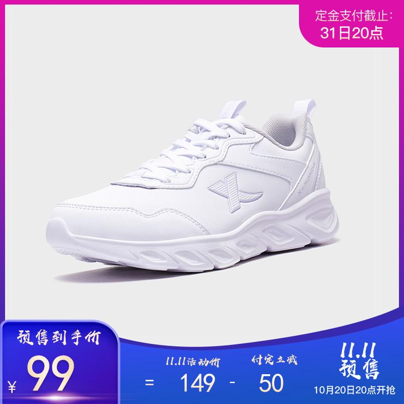 特步 女子跑鞋 20年新款 轻便时尚革面运动跑步鞋880418116529
