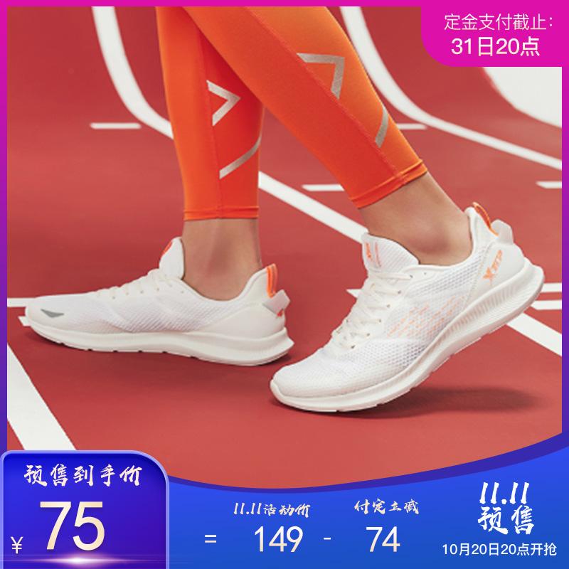 特步 专柜款 男子跑鞋 20年新款轻便网面舒适运动鞋980219110766