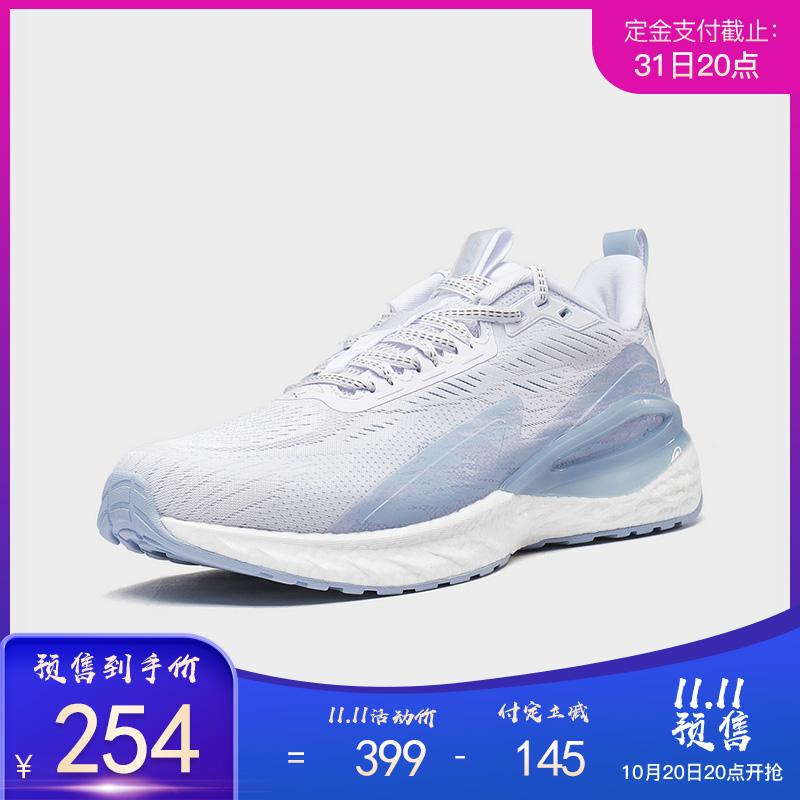【动力巢科技】特步 专柜款 男子跑鞋 20年新款 汪东城同款 减震轻便运动鞋980319110671
