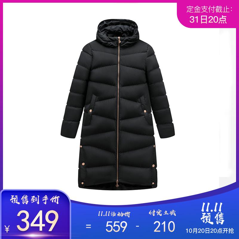 特步 专柜款 女子羽绒服 都市活力长款厚外套981428190332
