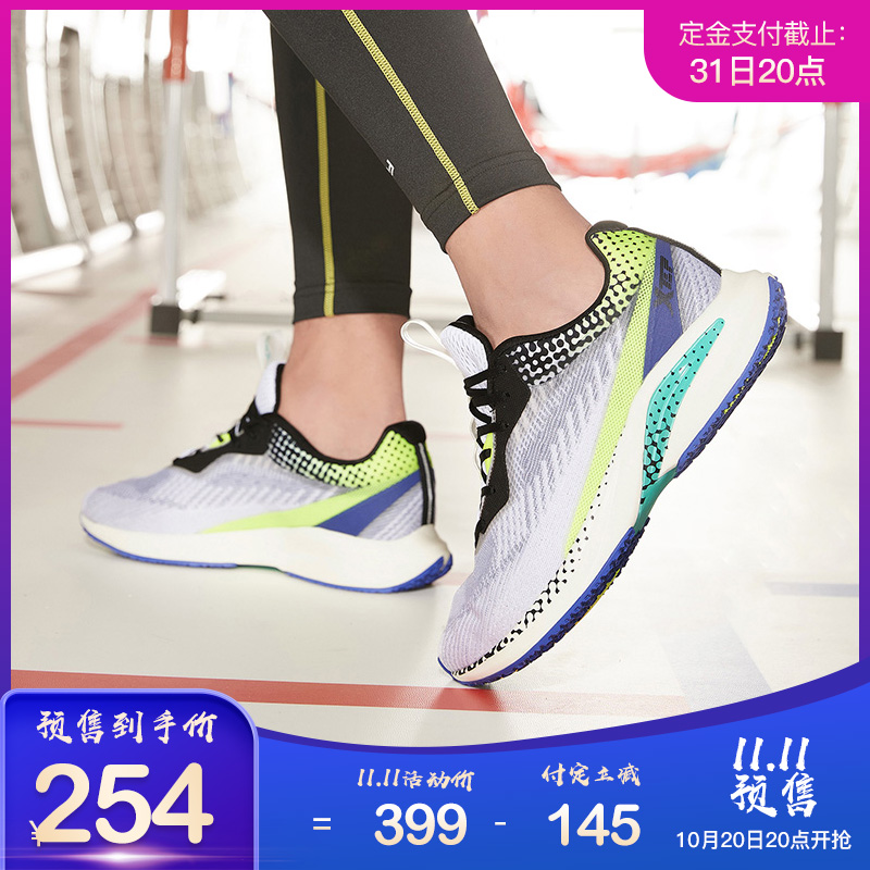 【騛速科技】特步 专柜款 男子跑鞋 20年新款动力巢缓震运动鞋980319110661