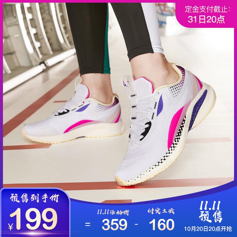 【騛速科技】特步 专柜款 女子跑鞋 20年新款动力巢轻便运动鞋980318110662