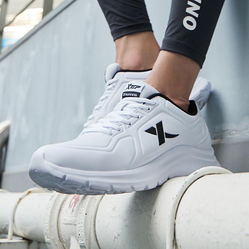 特步 男子跑鞋 白跑鞋透气运动鞋子881319119078
