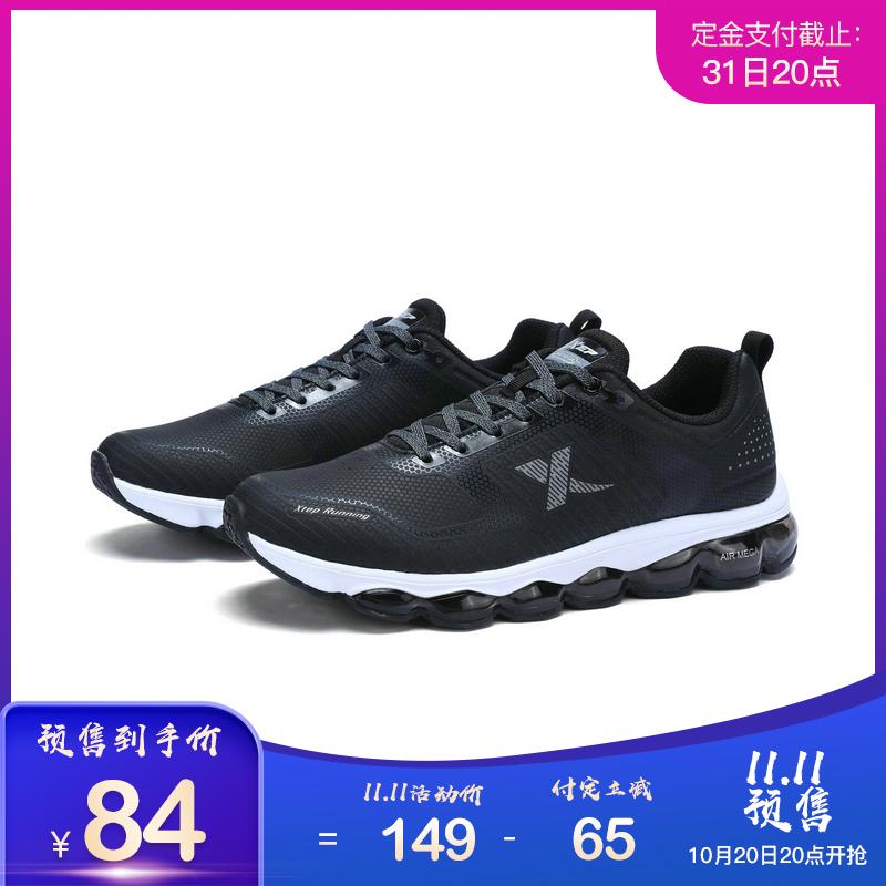 特步 男子跑鞋 减震耐磨休闲气垫时尚百搭舒适运动鞋983419119097