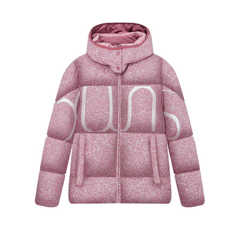 特步 专柜款 女子羽绒服 新款 都市时尚保暖连帽外套980428190438