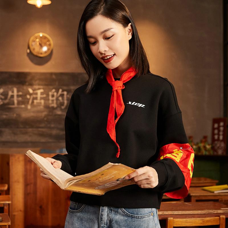 特步 女子卫衣 21年新款 都市活力时尚套头卫衣879128920017