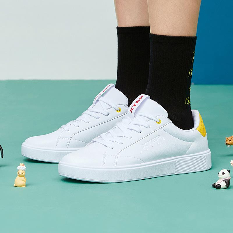 【猫和老鼠联名】男子板鞋 新款奶酪尾时尚简约小白鞋880319310103