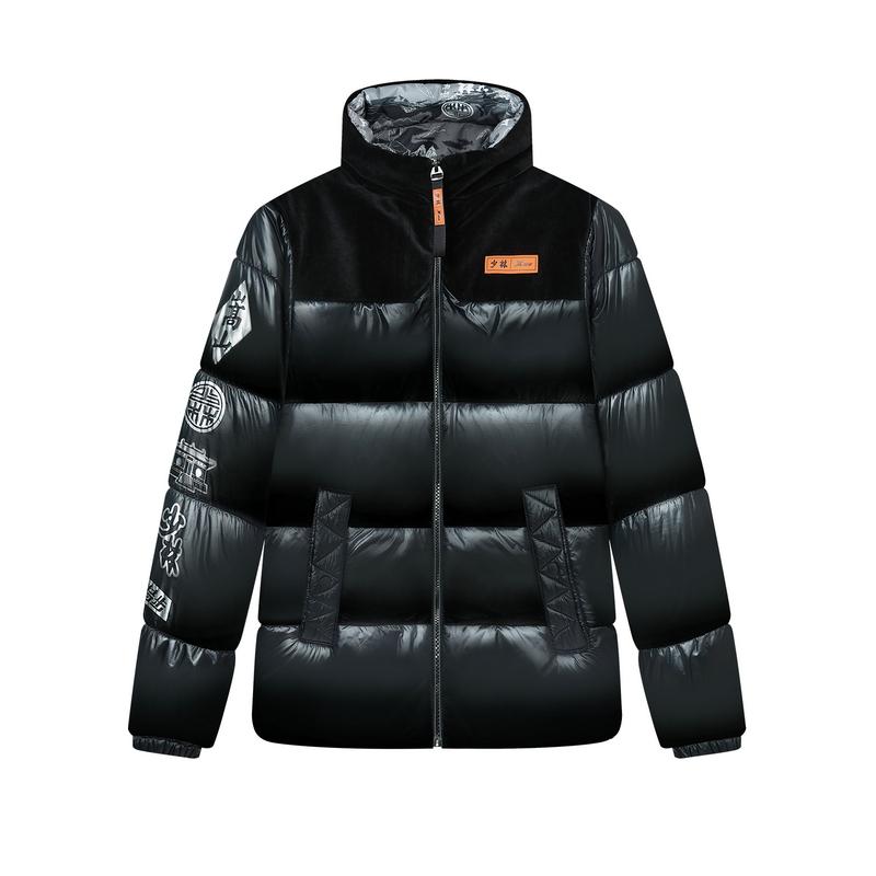 【少林联名款】特步 专柜款 男子棉服 潮流时尚两面可穿羽绒服980429180266