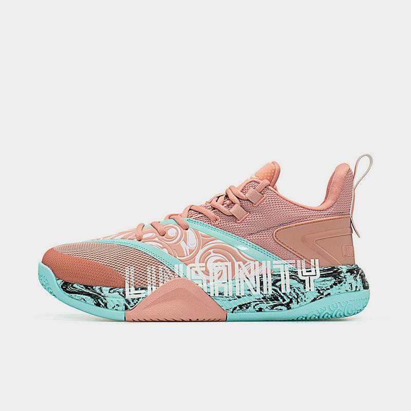 【林书豪同款】特步 男子篮球鞋 21年新款 缓震耐磨实战时尚篮球鞋879119120119