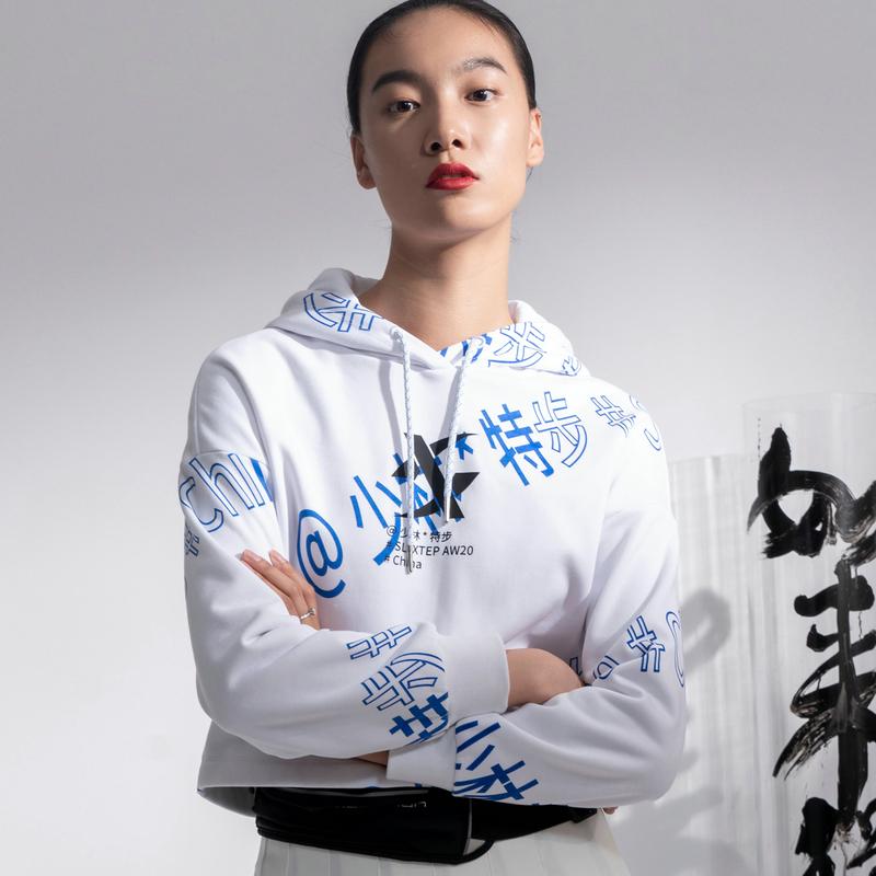 【少林联名款】特步 专柜款 女子卫衣 20年新款 潮流连帽上衣980328930768