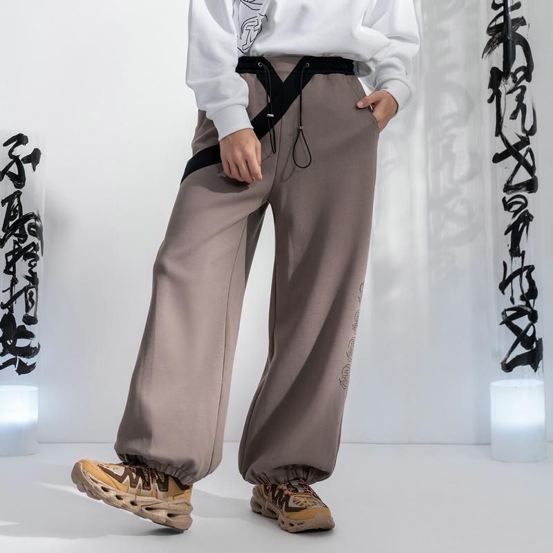 【少林联名款】特步 专柜款 男子针织长裤 百搭街头复古针织裤980329630754
