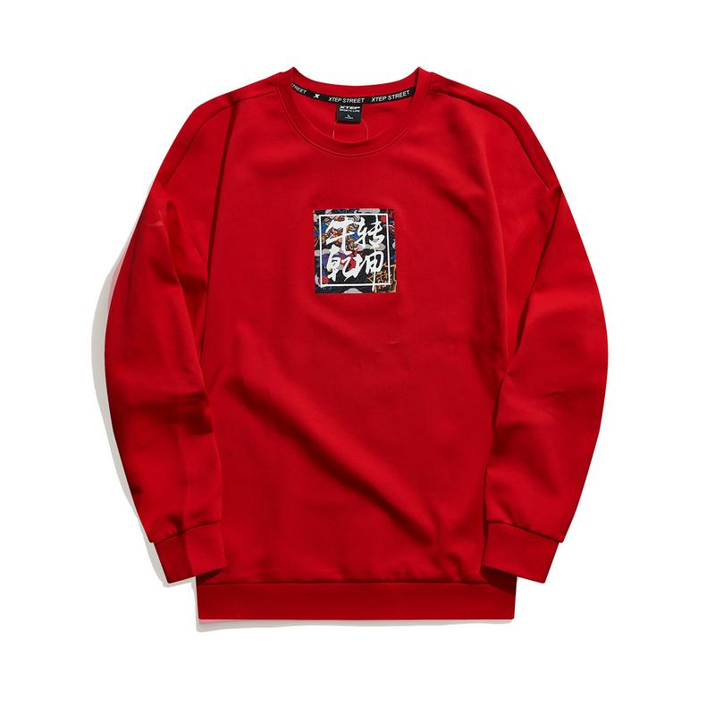 【牛转乾坤】特步 专柜款 男子卫衣 21年新款 街头潮流套头卫衣979129920073