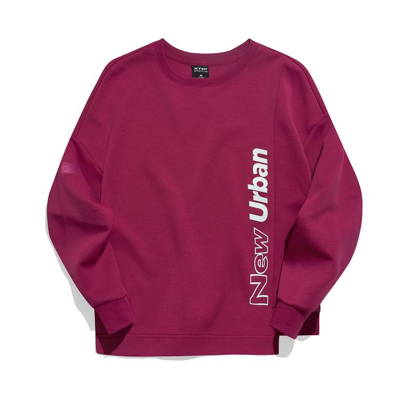 特步 专柜款 女子卫衣 21年新款 都市简约时尚套头卫衣979128920134