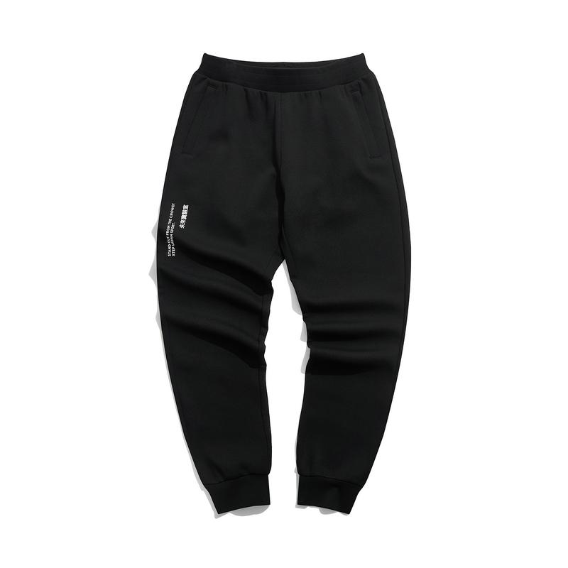 特步 专柜款 男子针织长裤 21年新款 都市时尚简约休闲长裤979129630085