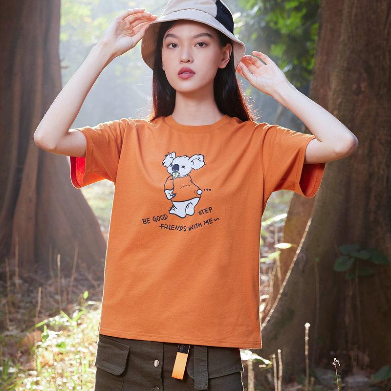 【未来可期】特步 女子短袖针织衫 21年新款 都市潮流百搭T恤879228010002