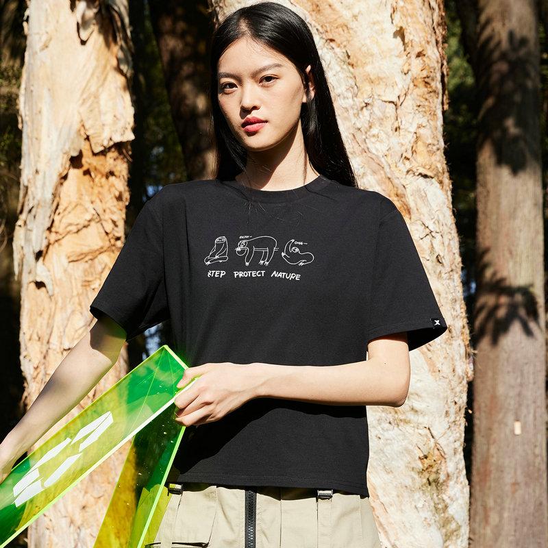 【未来可期】特步 女子短袖针织衫 21年新款 都市休闲舒适短T恤879228010061
