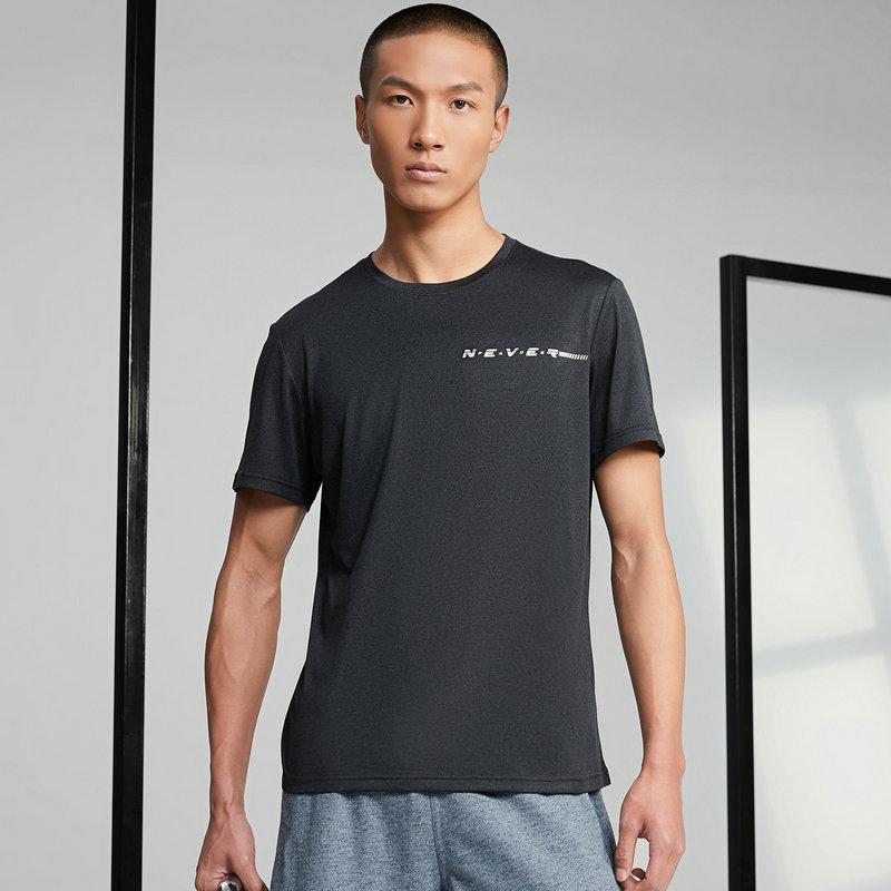 男子短袖针织衫 21年新款  综合训练跑步运动健身短T恤879229010083