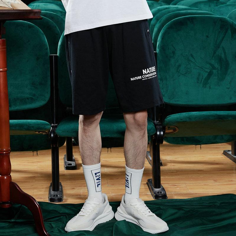 【未来可期】特步 男子针织中裤 21年新款 都市休闲透气百搭短裤879229610122