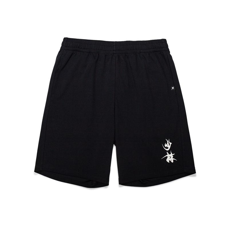 【少林禅悟】特步 男子针织中裤 21年新款 跨界潮流短裤879229610222