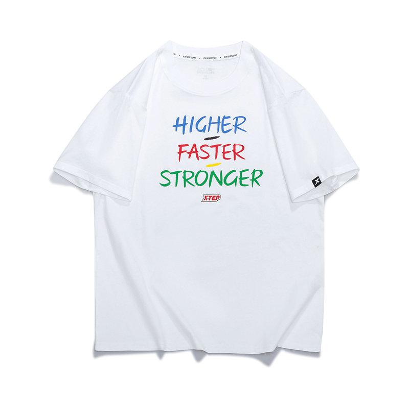特步 女子短袖针织衫 21年新款 潮流字母时尚短T恤879228010223
